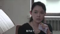 正阳门下: 春明让蔡晓丽去酒楼当经理, 还给她股份