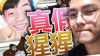 """我在一个神秘QQ群里找到了中国BOY猩猩的""""幼年""""辍学照?"""