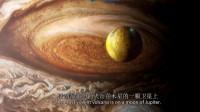 宇宙火山——火山宇宙 太阳系各大行星科普纪录片纪录片