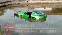 中国交通事故20190112: 每天最新的车祸实例, 助你提高安全意识