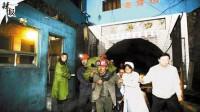 陕西神木煤矿冒顶事故 致19人死亡