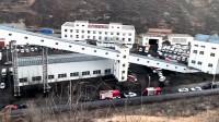 陕西神木发生煤矿事故已致19人遇难