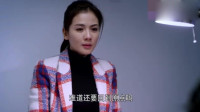 """下一站婚姻 大结局: 总裁宁愿""""蹲大牢"""", 也不想让灰姑娘求她前夫!"""