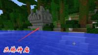 我的世界虚无世界93: 我在雨林发现丛林神庙, 会藏着什么宝贝呢?