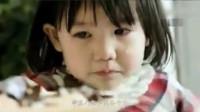 央视公益广告《筷子》, 中国传承千年最纯朴最本土的文化。