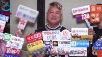 周星驰黄金配角演员陈百祥, 在节目上怒怼主持人, 你是中国人吗