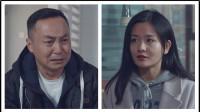 陈翔六点半: 他跑出租赚辛苦钱寻找走失亲人, 却找到一个假妹妹!