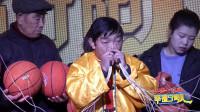 《幸福宁阳人》我要上春晚: 第4期 小伙展绝技用鼻孔吹篮球