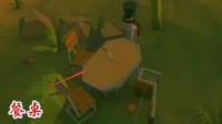 迪哥艾兰岛3: 我在野外找到一套餐桌, 真想把它扛回家!