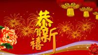 【新年素材】十二生肖剪纸红色新年舞台背景