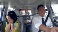 黄磊开出租车遇狂热女粉丝, 这段真的太搞笑了!