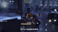 搞笑视频 四川方言: 当第五人格遇到爆笑四川话, 我发起火来连监管者也打!