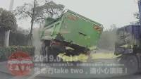 中国交通事故20190113: 每天最新的车祸实例, 助你提高安全意识