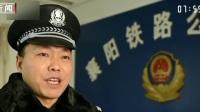 湖北:坐动车吸烟又袭警  男子被刑拘 北京您早 20190114