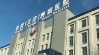 权健公司束昱辉等16人被依法批准逮捕