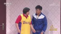 2018央视春晚小品《真假老师》 贾玲这一拳 张小斐是怎么承受的