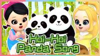 凯利音乐派对之熊猫之歌英文版   凯利和玩具朋友们 CarrieAndToys