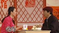 郭达蔡明李文启刘小梅精彩演绎小品《都是亲人》爆笑全场