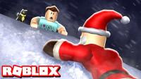 小飞象解说✘Roblox圣诞节冒险 神奇传送门帮助圣诞老人修复雪橇! 乐高小游戏