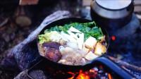 露营 旅行之野外过夜烹饪美食