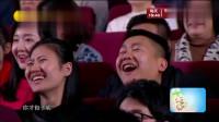 郭冬临吹牛说自己差点高考状元小品《考爹考妈》逗乐观众