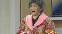 蔡明老师第一次展示娃娃音经典小品《天网恢恢》