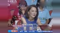 """「我是大明星」当""""大明星""""李德峰遇到调音师"""