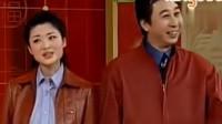 冯巩 周涛 爆笑相声小品《马路情歌》太搞笑了