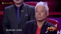 蒙面唱将: 当年很红的歌手, 现在再次回归舞台, 底气非常的足
