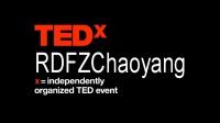 讨好型人格:你也活在别人的期待里吗?方晨@TEDx RDFZChaoyang