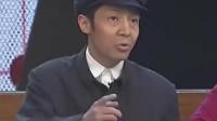 主持人模仿赵本山的小品《不差钱》  撒贝宁的表演绝了