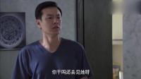 正阳门下: 苏萌得知误会蔡晓丽, 打电话和她道歉要和他谈谈