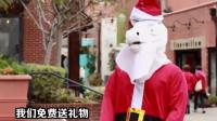 毒角show: 中国圣诞老人给老美送礼物, 竟然被警察拉去审问!