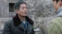 《大江大河》花絮: 来自暖爸爸王凯的宠溺, 满眼都是爱