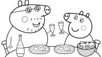 小猪佩奇简笔画之猪爸爸为猪妈妈庆祝生日卡通上色游戏