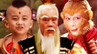 孙悟空与红孩儿都会三昧真火, 那么, 太上老君会不会呢?