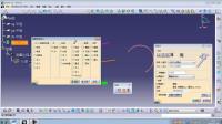 CATIA视频教程.创成式外形设计——两种常见测量方法说明.97