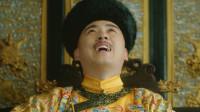 谷阿莫: 2分钟看完从洗衣服到上位擦皇帝的故事《妃子翻身记》