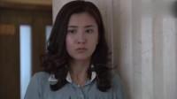 正阳门下: 苏萌发现蔡晓丽每年有二十万的不明招待费, 都认为她贪污