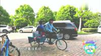 放开我北鼻: 华晨宇成为费玉清的专属司机, 话说行李去哪了呢