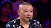 笑傲江湖: 中国传媒大学动漫社团, 舞台展现变身术, 众人目不转睛