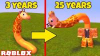 小飞象解说✘Roblox人类长颈鹿 全程高能! 这究竟是个什么奇葩游戏?