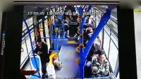 老汉公交车上猥亵女孩 听到报警吓破胆跳车