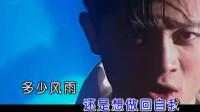星光灿烂降半音原版伴奏南漳喜洋洋婚庆传媒出品