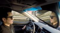 100公里深度试驾第八代凯美瑞, 这些方面水平太厉害, 开起来太爽