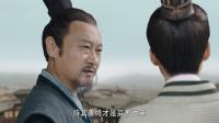 《虎啸龙吟》【阎汶宣CUT】33 何晏丁谧登高台监视司马府的动向