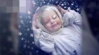 送孕妇到太空分娩 2024年前或诞下太空宝宝