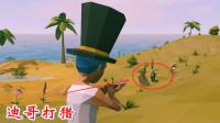 迪哥艾兰岛5: 迪哥在城堡中找到一把步枪, 正式升级为猎人