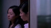 双食记: 陈家桥妻子威胁情人, 情人最终选择了离开