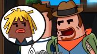 搞笑吃鸡动画: 马可波乱指挥队友吃鸡战术, 累的队友忍不住对他群殴